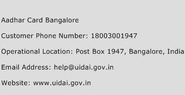 Aadhar Card Bangalore Phone Number Customer Service