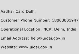 Aadhar Card Delhi Phone Number Customer Service