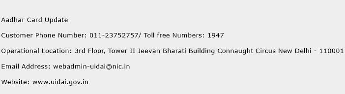 Aadhar Card Update Phone Number Customer Service