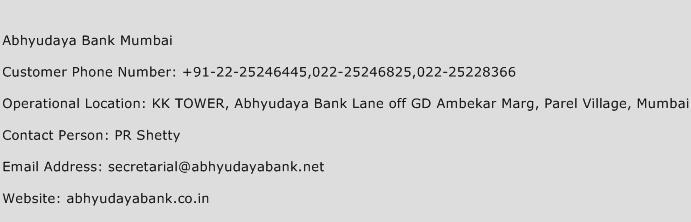 Abhyudaya Bank Mumbai Phone Number Customer Service