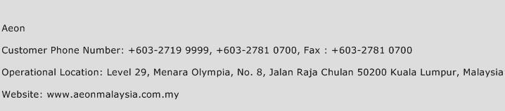 Aeon Phone Number Customer Service