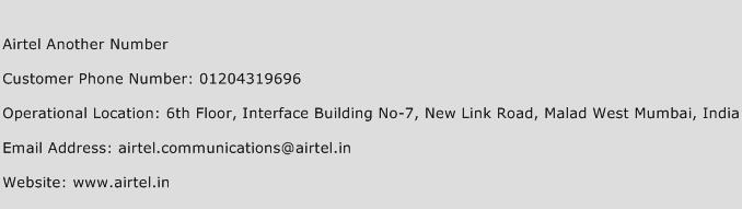 Airtel Another Number Phone Number Customer Service