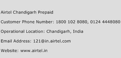 Airtel Chandigarh Prepaid Phone Number Customer Service