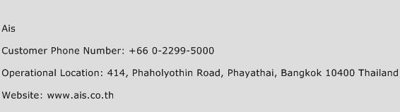 Ais Phone Number Customer Service