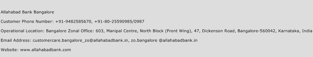Allahabad Bank Bangalore Phone Number Customer Service