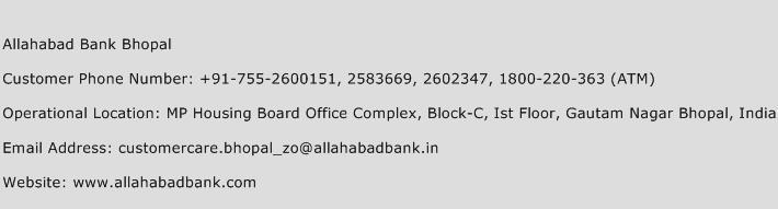 Allahabad Bank Bhopal Phone Number Customer Service