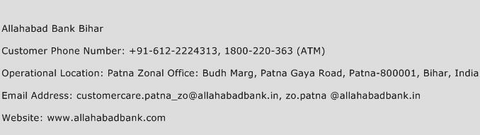 Allahabad Bank Bihar Phone Number Customer Service