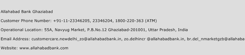 Allahabad Bank Ghaziabad Phone Number Customer Service