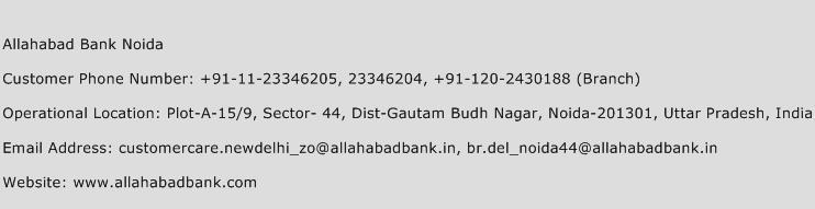 Allahabad Bank Noida Phone Number Customer Service