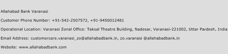Allahabad Bank Varanasi Phone Number Customer Service