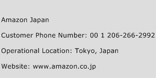 Amazon Japan Contact Number  Amazon Japan Customer Service Number  Amazon Japan Toll Free Number