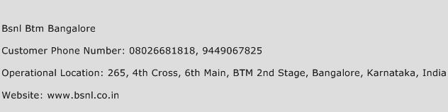 BSNL BTM Bangalore Phone Number Customer Service