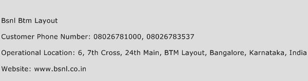 BSNL BTM Layout Phone Number Customer Service