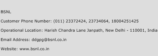 BSNL Phone Number Customer Service
