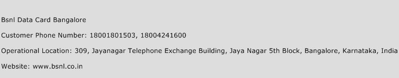 BSNL Data Card Bangalore Phone Number Customer Service