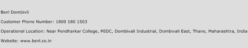 BSNL Dombivli Phone Number Customer Service