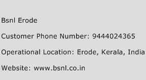 BSNL Erode Phone Number Customer Service