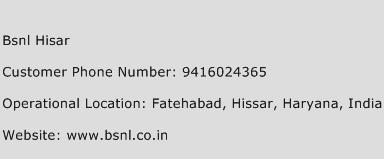 BSNL Hisar Phone Number Customer Service