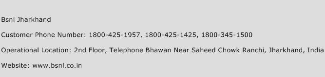 BSNL Jharkhand Phone Number Customer Service