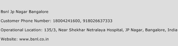 BSNL Jp Nagar Bangalore Phone Number Customer Service