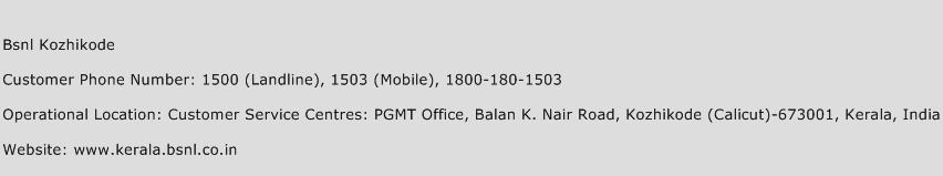 BSNL Kozhikode Phone Number Customer Service