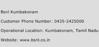BSNL Kumbakonam Phone Number Customer Service