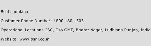 BSNL Ludhiana Phone Number Customer Service