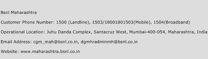 BSNL Maharashtra Phone Number Customer Service