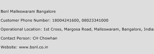 BSNL Malleswaram Bangalore Phone Number Customer Service