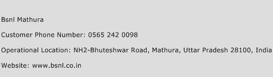 BSNL Mathura Phone Number Customer Service