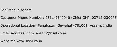 BSNL Mobile Assam Phone Number Customer Service