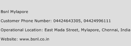 BSNL Mylapore Phone Number Customer Service