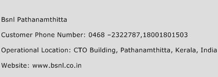 BSNL Pathanamthitta Phone Number Customer Service