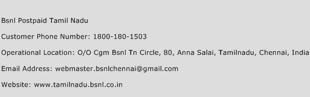 BSNL Postpaid Tamil Nadu Phone Number Customer Service