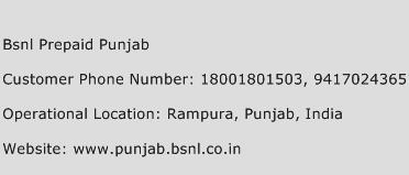 BSNL Prepaid Punjab Phone Number Customer Service