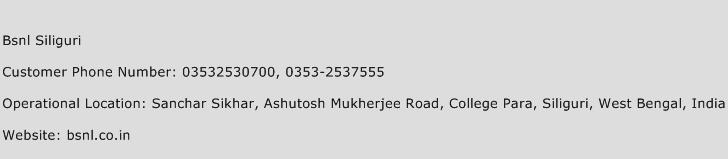 BSNL Siliguri Phone Number Customer Service