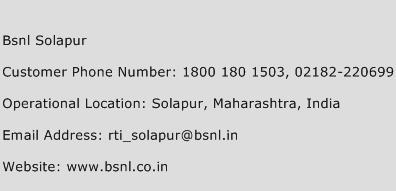 BSNL Solapur Phone Number Customer Service