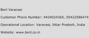 BSNL Varanasi Phone Number Customer Service