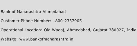 Bank of Maharashtra Ahmedabad Phone Number Customer Service