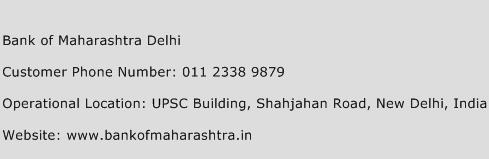 Bank of Maharashtra Delhi Phone Number Customer Service