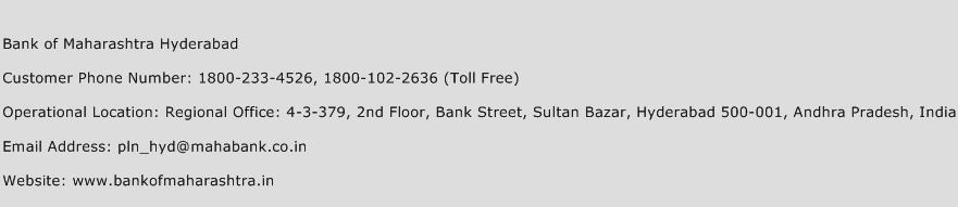 Bank of Maharashtra Hyderabad Phone Number Customer Service