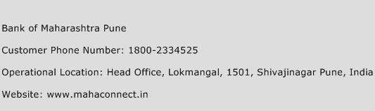 Bank of Maharashtra Pune Phone Number Customer Service
