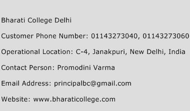 Bharati College Delhi Phone Number Customer Service