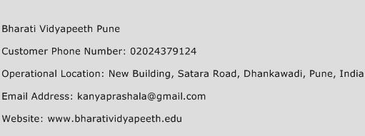 Bharati Vidyapeeth Pune Phone Number Customer Service