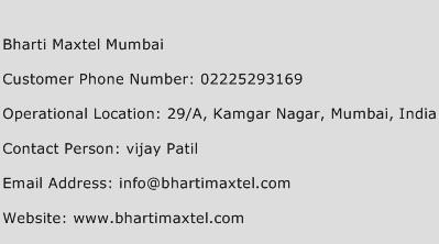 Bharti Maxtel Mumbai Phone Number Customer Service
