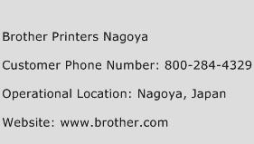 Brother Printers Nagoya Phone Number Customer Service