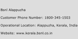 Bsnl Alappuzha Phone Number Customer Service