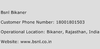 Bsnl Bikaner Phone Number Customer Service