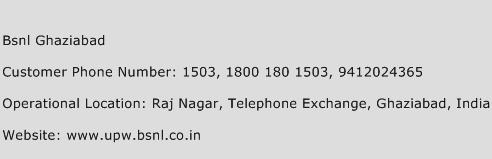 Bsnl Ghaziabad Phone Number Customer Service