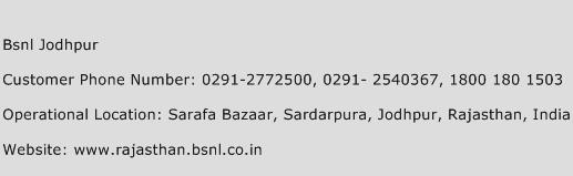 Bsnl Jodhpur Phone Number Customer Service